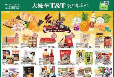 T&T Supermarket (GTA) Flyer October 22 to 28
