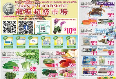 Grant's Food Mart Flyer October 22 to 28