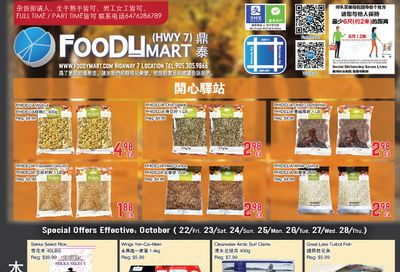 FoodyMart (HWY7) Flyer October 22 to 28