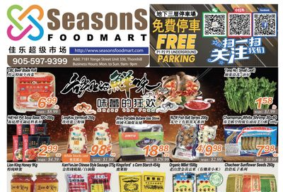 Seasons Food Mart (Thornhill) Flyer October 22 to 28