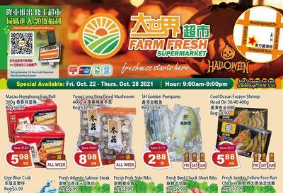 Farm Fresh Supermarket Flyer October 22 to 28