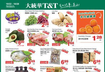 T&T Supermarket (AB) Flyer October 22 to 28