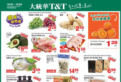 T&T Supermarket (BC) Flyer October 22 to 28