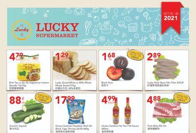 Lucky Supermarket (Edmonton) Flyer October 22 to 28