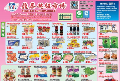 Tone Tai Supermarket Flyer March 20 to 26