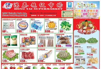 Hong Tai Supermarket Flyer March 20 to 26
