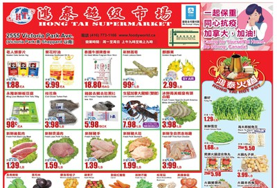 Hong Tai Supermarket Flyer March 27 to April 2