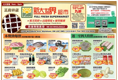 Full Fresh Supermarket Flyer March 27 to April 2