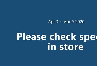 Blue Sky Supermarket Flyer April 3 to 9