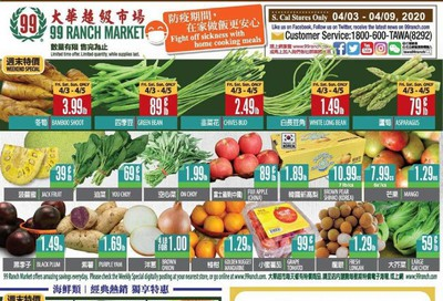 99 Ranch Market Weekly Ad & Flyer April 3 to 9