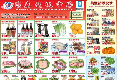 Hong Tai Supermarket Flyer October 25 to 31