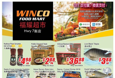 WinCo Food Mart (HWY 7) Flyer October 24 to 30