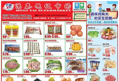 Hong Tai Supermarket Flyer April 10 to 16