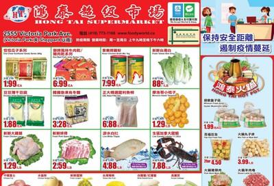 Hong Tai Supermarket Flyer April 17 to 23