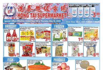 Hong Tai Supermarket Flyer May 8 to 14