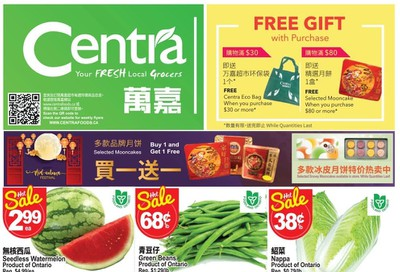 Centra Foods (Aurora) Flyer September 6 to 12