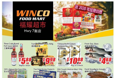 WinCo Food Mart (HWY 7) Flyer October 31 to November 6