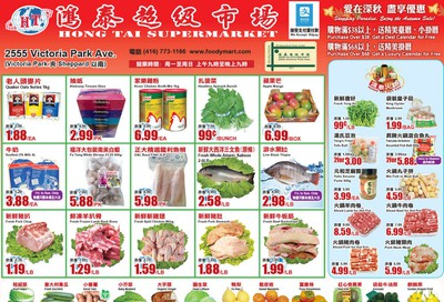 Hong Tai Supermarket Flyer November 1 to 7