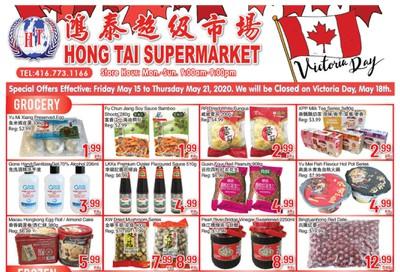 Hong Tai Supermarket Flyer May 15 to 21