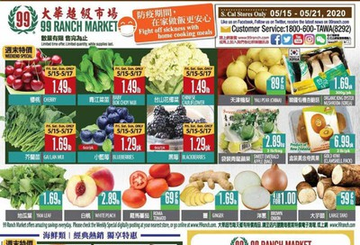 99 Ranch Market Weekly Ad & Flyer May 15 to 21