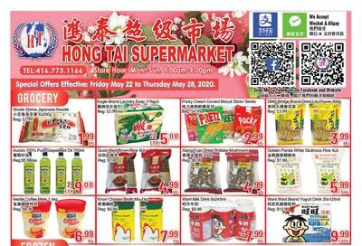 Hong Tai Supermarket Flyer May 22 to 28
