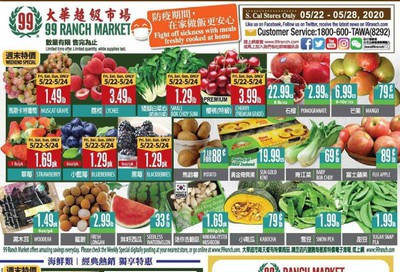 99 Ranch Market Weekly Ad & Flyer May 22 to 28