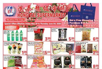 Hong Tai Supermarket Flyer May 29 to June 4