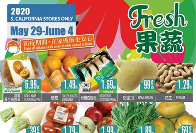99 Ranch Market Weekly Ad & Flyer May 29 to June 4