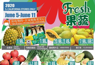 99 Ranch Market Weekly Ad & Flyer June 5 to 11