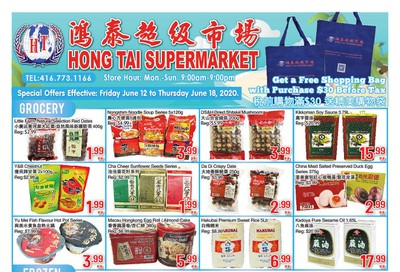 Hong Tai Supermarket Flyer June 12 to 18