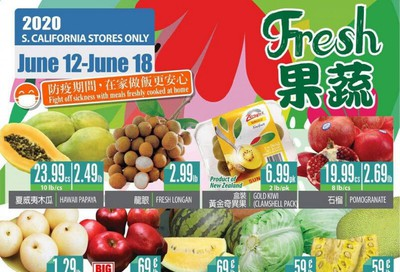99 Ranch Market Weekly Ad & Flyer June 12 to 18