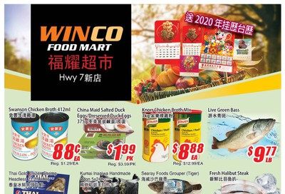 WinCo Food Mart (HWY 7) Flyer November 7 to 13