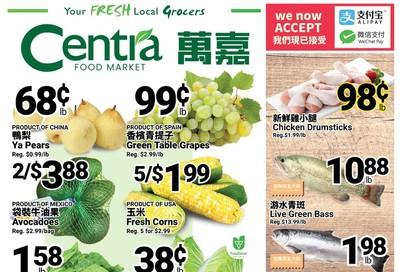 Centra Foods (Aurora) Flyer November 8 to 14