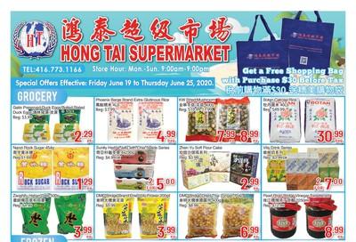 Hong Tai Supermarket Flyer June 19 to 25