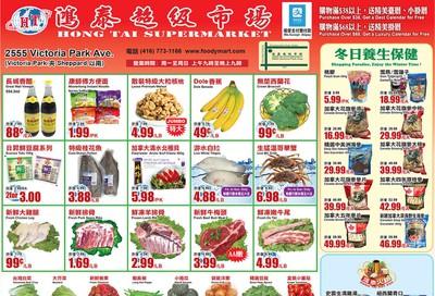 Hong Tai Supermarket Flyer November 8 to 14
