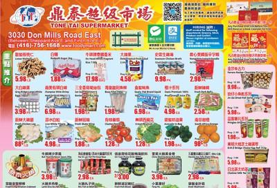 Tone Tai Supermarket Flyer November 8 to 14