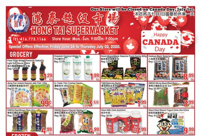 Hong Tai Supermarket Flyer June 26 to July 2