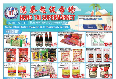 Hong Tai Supermarket Flyer July 3 to 9
