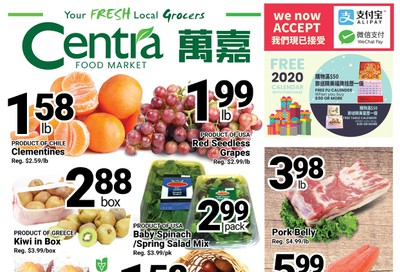 Centra Foods (Barrie) Flyer November 15 to 21