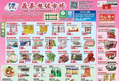 Tone Tai Supermarket Flyer November 15 to 21
