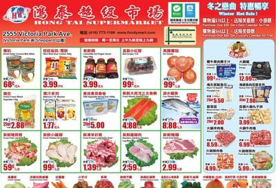 Hong Tai Supermarket Flyer November 15 to 21