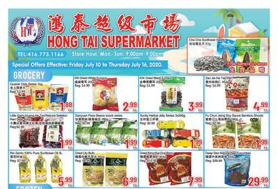 Hong Tai Supermarket Flyer July 10 to 16