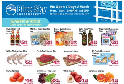 Blue Sky Supermarket (North York) Flyer July 24 to 30