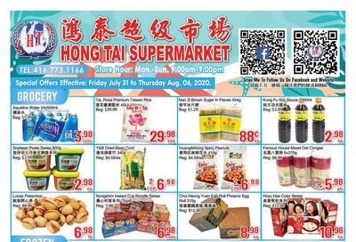 Hong Tai Supermarket Flyer July 31 to August 6