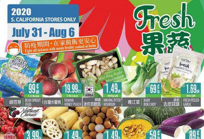 99 Ranch Market (CA) Weekly Ad July 31 to August 6