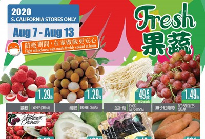 99 Ranch Market (CA) Weekly Ad August 7 to August 13