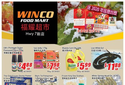 WinCo Food Mart (HWY 7) Flyer November 21 to 27