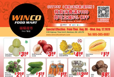 WinCo Food Mart (HWY 7) Flyer August 6 to 12