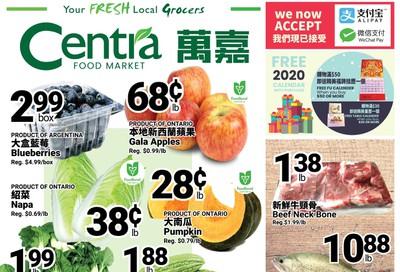 Centra Foods (Aurora) Flyer November 22 to 28