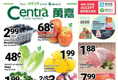 Centra Foods (Barrie) Flyer November 22 to 28